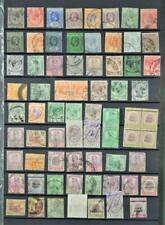 More details for malaya straits settlements  stamps  on 2 sides of stock card  (h60)