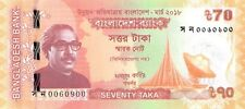 Bangladesh 70 Taka 2018 Unc Commemorative Issue