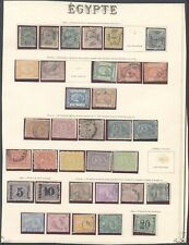 Egypt - Lot of Used / MH Stamps on Collector Page D116