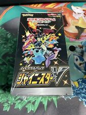 More details for pokemon shiny star v booster box (japanese) sealed - uk seller 🇬🇧 - in hand