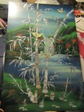 """THE VAASE MADE IN VIETNAM 24"""" X 16 VERY HEAVY PIECE LOTS OF INTER LAY TO MAKE IT"""