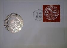 龙年 2011 2012 Dragon Zodiac Lunar New Year Stamp FDC - From Liechtenstein, Swiss