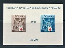 ROMANIA 1941 RED CROSS IMPERF UNGUMMED AS ISSUED SOUVENIR SHEET SCOTT B169