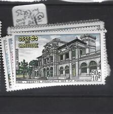 CAMBODIA (P1501B) SC 252-4      MNH