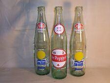 Vintage 10 2 4, and San Diego Commemorative 16 Ounce Dr Pepper Bottle Soda Pop