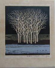 Japanese woodblock print - Fumio Fujita - Forest 1975