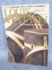 Louis Vuitton Super Katalog 2003 Perfekt Auswahl 50 Pictorial Buch Japan