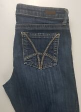 Kut from the Kloth Stevie Straight Leg  Womens Distressed Jeans Sz 8