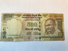 Indian Currency Note With Holy No.786 Rs.500 - slightly used