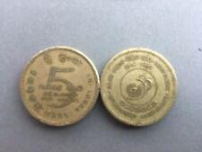 Pièce monnaie SRI LANKA CEYLON 5 RUPEES 1995 50 YEARS état voir scan