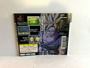 DragonBall  Final Bout ARTWORK ONLY Playstation PS1 Japan import Case Insert