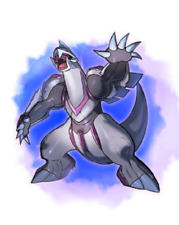Ultra Pokemon Sun and Moon Year of the Legendary 2018 Palkia 6IV-EV Trained