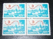 1957 Turkey Tuberculosis Conference Mosque Islam Islamic Muslim Block Four MNH