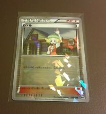 Japanese Bianca Holo BK Blue Symbol Pokemon Card LP