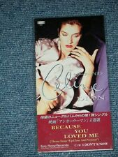 """CELINE DION Japan 1996 MINT Un OpenedTall 3""""Single CD  BECAUSE YOU LOVED ME"""