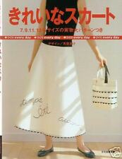 BEAUTIFUL SKIRT PATTERN BOOK - Japanese Craft Book
