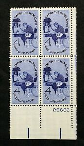 US Plate Blocks Stamps #1155 ~ 1960 EMPLOY THE HANDICAP 4c Plate Block of 4 MNH