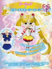 LIMITED EDITION Eternal Sailor Moon PULLIP Doll w/ Juuban Municipal HS Uniform