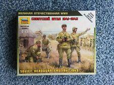 Zvezda 1/72 Soviet Headquarters mini kit #6132