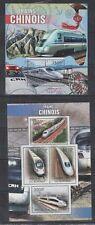 Z452. Burundi - MNH - 2012 - Transport - Trains - China