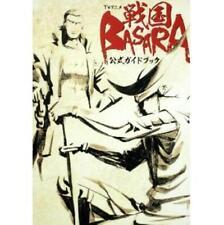 Sengoku Basara Samurai Heros Official Guide Book