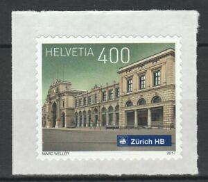 Switzerland 2017 Zurich Train station MNH sticker stamp