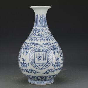 Estate Chinese Antique Ming ZhengDe Blue&white Porcelain Sanskrit Vase