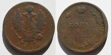 RUSIA RUSSIA , 2 KOPEKS DE 1812 . 13,3 gramos/28 mm