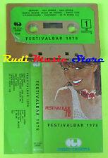 MC FESTIVALBAR '78 1978 POOH WALTER FOINI RICCARDO FOGLI SORRENTI cd lp dvd vhs