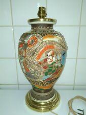 Superbe Ancien Pied de Lampe en Porcelaine SATSUMA du Japon