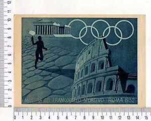"""13085) ITALIA 22.3.1952 FDC C.O.N.I. """"1^ Mostra Int. del Francobollo sportivo"""