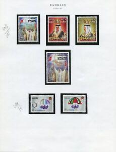 BAHRAIN  LOT II  OF SETS & SOUVENIR SHEETS   MINT NH