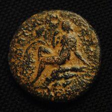 Æ As Emperor Antoninus Pius Rv BRITANNIA COS IIII 12.97 grams 25mm AD 154-5