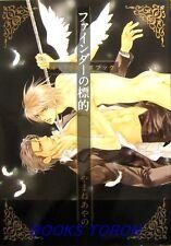 Finder no Hyouteki Characters Book Ayano Yamane Illustrations /Japan Art Yaoi