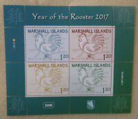 2017 MARSHALL ISLANDS YEAR OF THE ROOSTER 4 STAMP MINI SHEET MINT