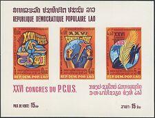 LAOS Bloc N°65** Congrès du Parti communiste, 1980 Sheet SC# 335a MNH