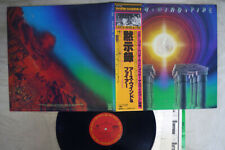EARTH,WIND & FIRE I AM CBS/SONY 25AP 1400 Japan OBI MASTERSOUND VINYL LP