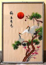 Ricamo a mano giapponese/cinese su seta - Vintage - Firmato