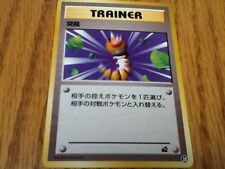 Japanese Pokemon Bulbasaur Intro Video Deck GUST OF WIND (28) Card MINT NM