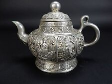 Antique Chinese Intricate Silver Teapot 6 character marked.  Gorgeous!