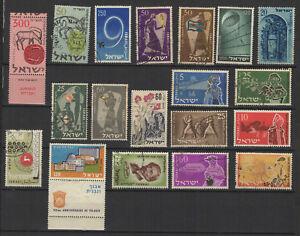 Israël années 50 un lot de timbres /T2341