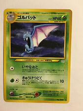 Pokemon Card / Carte Golbat LV27 No.042 Card Game (1996)