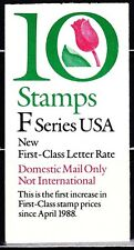 Nice US Booklet of 10 Stamps Scott#2519A, (MNH).