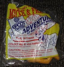 1993 Epcot Center Pluto in France McDonalds Happy Meal Toy - Disney