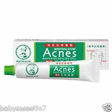 Mentholatum Acnes Medicated Sealing Jelly GEL 18g