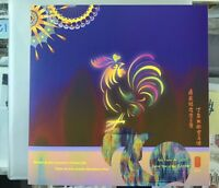 China Macau 2017 雞 PACK FDC New Year of  Rooster stamp + S/S Zodiac Cock
