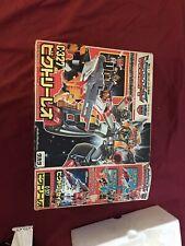 Transformers VICTORY LEO Takara Tomy G1 C-327 1989 vintage Japan Import rare USA