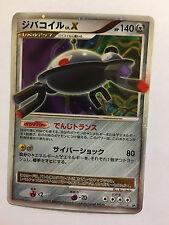 Pokemon Card / Carte Magnezone Lv.X Rare Holo DP5