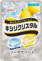 "Kasugai ""Xylicrystal"" 3-layered Hard Candy, Soda Assort, Soda and Lemon, Japan"