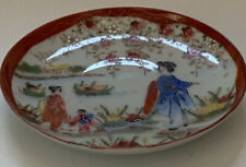 """Vtg JAPANESE SAUCER Geisha Plate 4.5"""" Painted Decorative Collectible Red"""